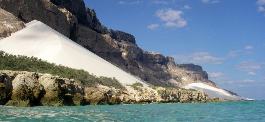 Острова Сокотра