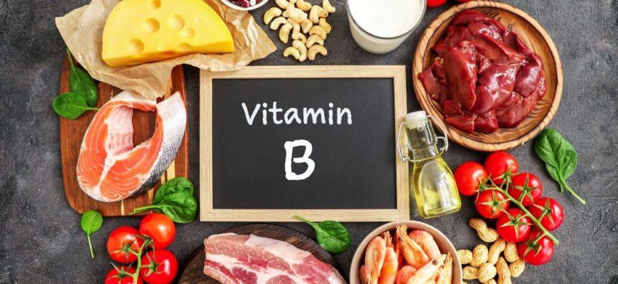 Витамины группы Б (B)